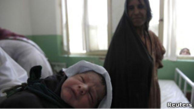 bayi di afghanistan