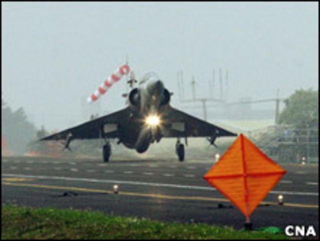 台灣軍機參加演習(中央社圖片)