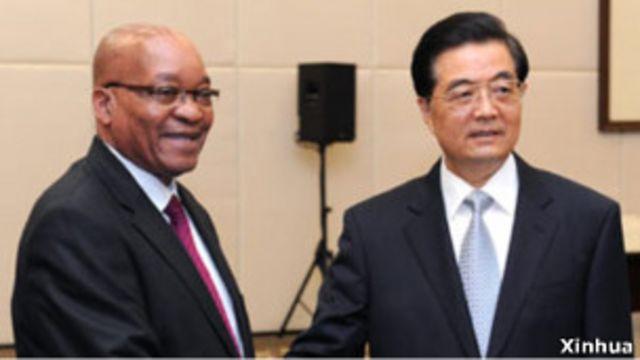 Tổng thống Nam Phi (nước đã gia nhập khối BRICs) và Chủ tịch Trung Quốc.