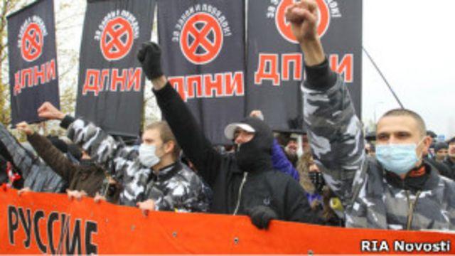 Демонстрация ДПНИ