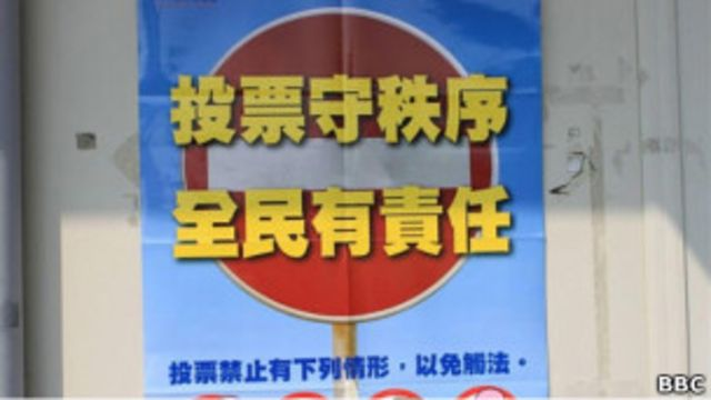 台灣選舉海報(27/11/2011)