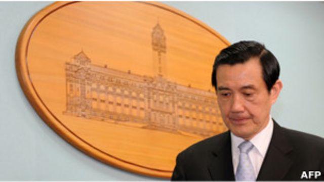 台灣總統馬英九(01/04/2011)
