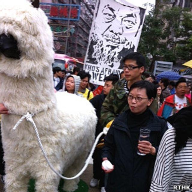 香港藝術家遊行聲援艾未未(香港電台圖片23/4/2011)