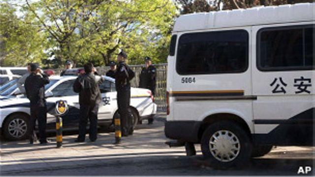 中國警察和便衣