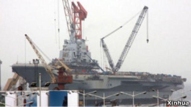 整修中的瓦良格號航母