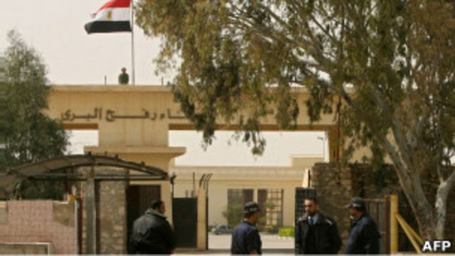 Pintu penyeberangan Rafah
