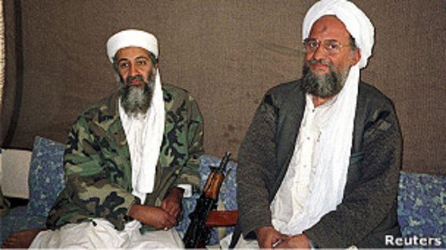 Бин Ладен и Айман Завахири