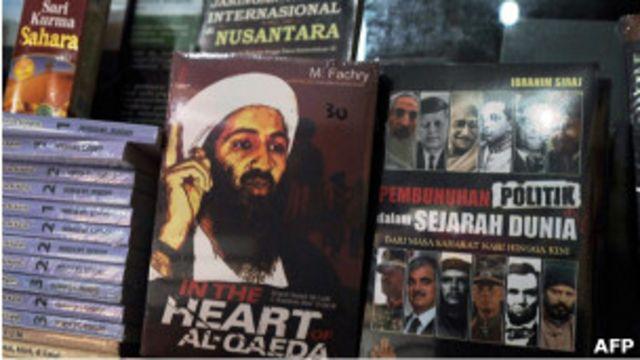 Книги о бин Ладене
