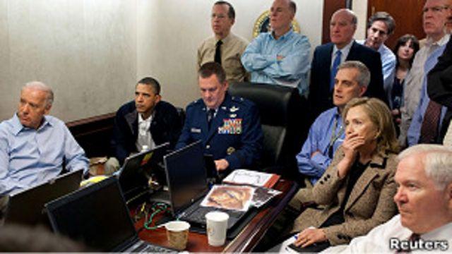 Equipo de Seguridad Nacional