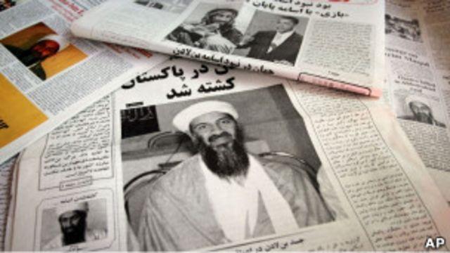 Афганские газеты