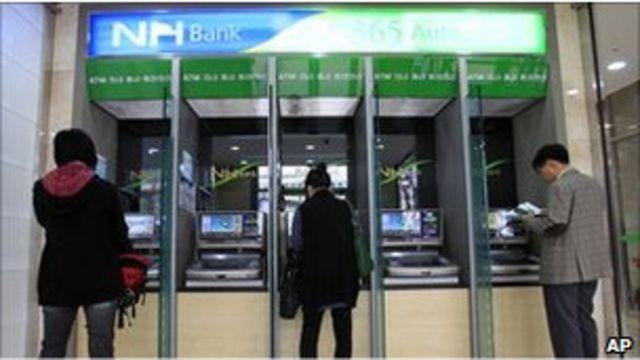 Salah satu kaunter Bank Nonghyup