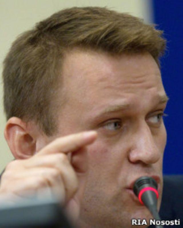 Российский блогер Алексей Навальный