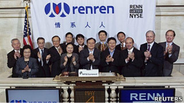 人人網首席執行官陳一舟(前排中間)與賓客們出席紐約證交所的上市儀式(4/5/2011)