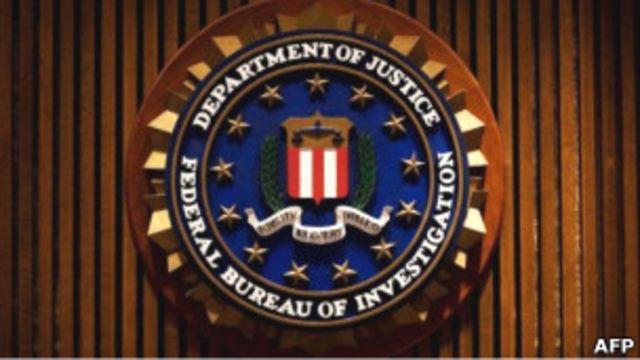 美國聯邦調查局徽章