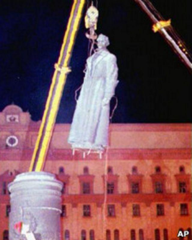 Снос статуи Дзержинского 21 августа 1991 года