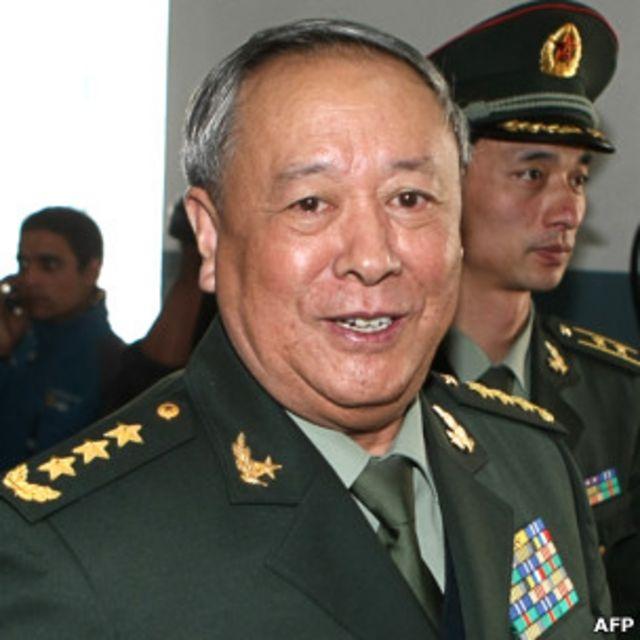 中國人民解放軍總參謀長
