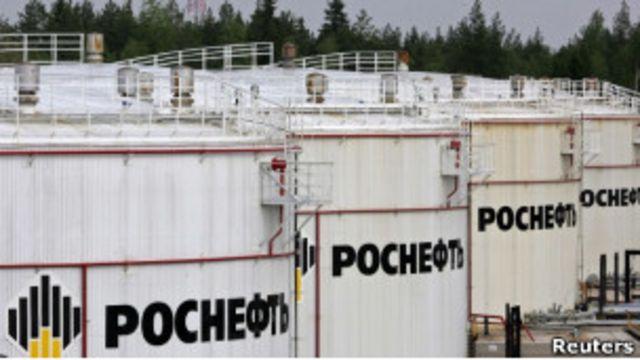 """Нефтехранилище """"Роснефти"""""""