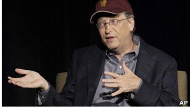 微軟創辦人蓋茨