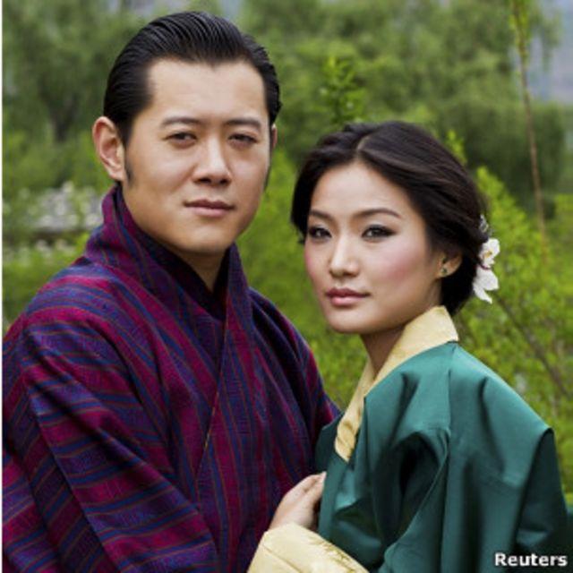 不丹國王與凖王妃