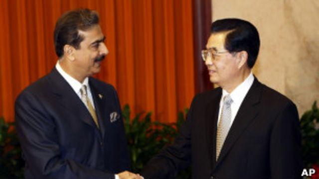 吉拉尼和胡錦濤(20/05/2011)