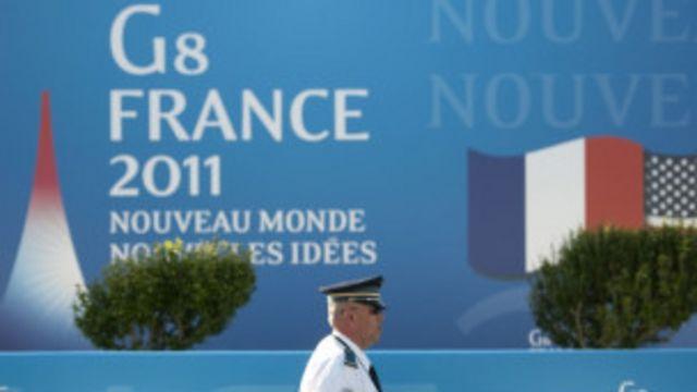 八國集團峰會在法國舉行