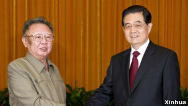 胡錦濤和金正日(25/05/2011)