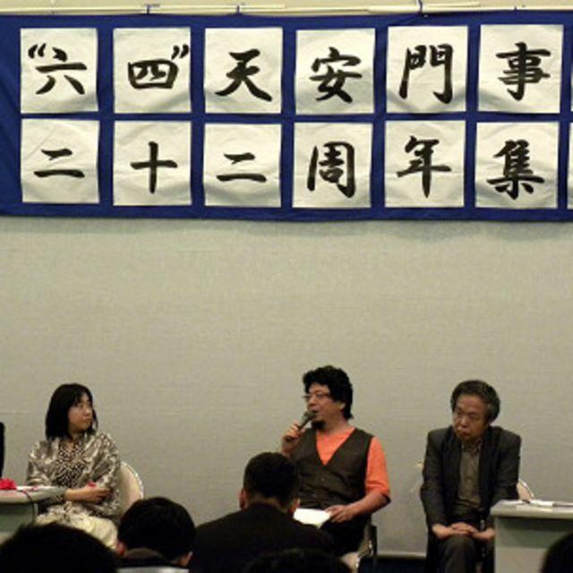 民陣日本支部在東京集會紀念六四22週年(3/6/2011)