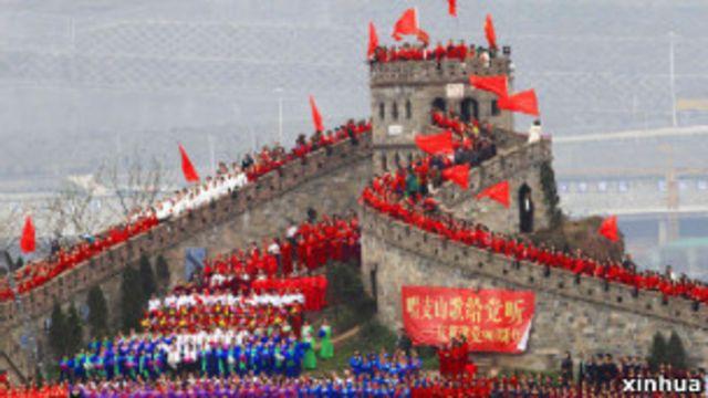 重慶唱紅歌活動