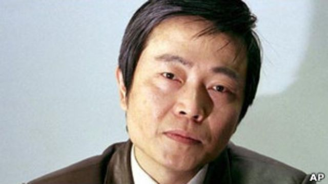 服刑三年的維權人士黃琦(資料圖片)