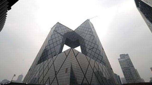 央視大樓(新華社圖片)