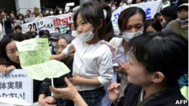 日本民眾要求保護兒童免受核輻射