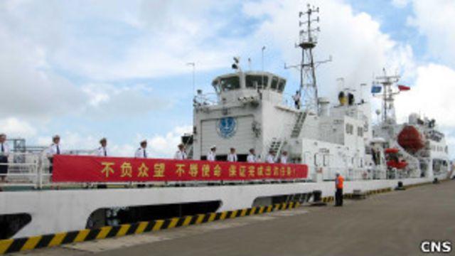 中國海事旗艦——海巡31號從廣東啟程前往新加坡訪問