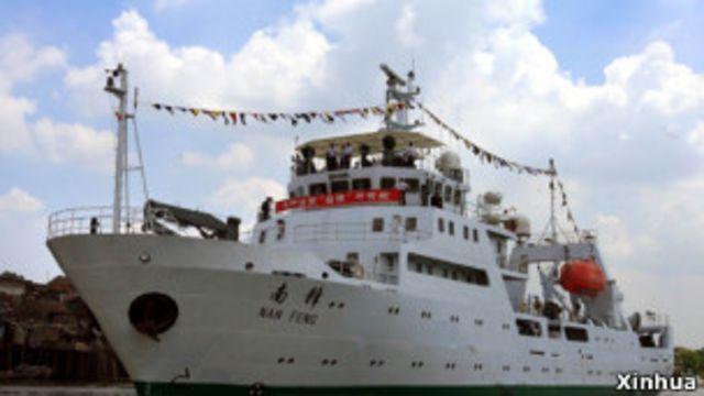 南鋒號調查船