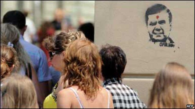 Графіті, яке нагадує Віктора Януковича