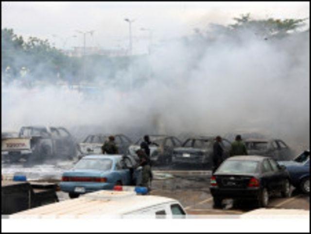 နိုင်ဂျီးယားက ဗုံးပေါက်ကွဲမှု