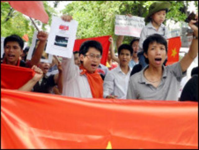 Một số cuộc biểu tình chống Trung Quốc xảy ra ở Việt Nam thời gian qua