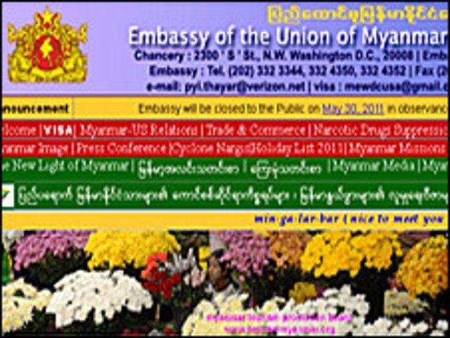 burmese_embassy
