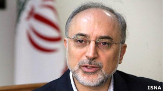 آقای صالحی می گوید آژانس اتمی باید ابتدا اعلام کند ایران به تمام سوال های مربوط به برنامه هسته ای خود پاسخ داده است