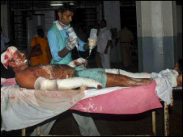 Mumbai ဗုံးကွဲမှုကြောင့် ဒဏ်ရာရသွားသူ