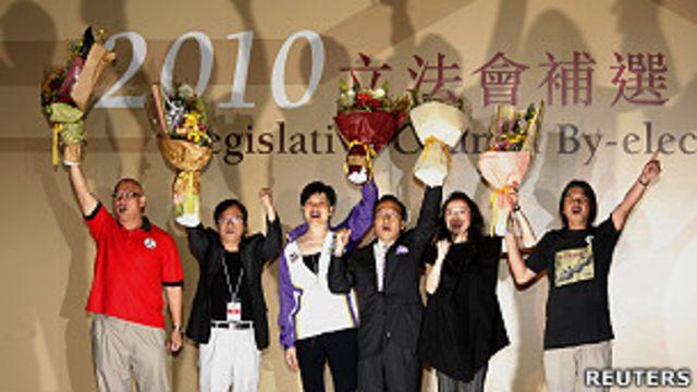 五位重新當選的香港立法會議員歡呼慶祝(17/5/2010)