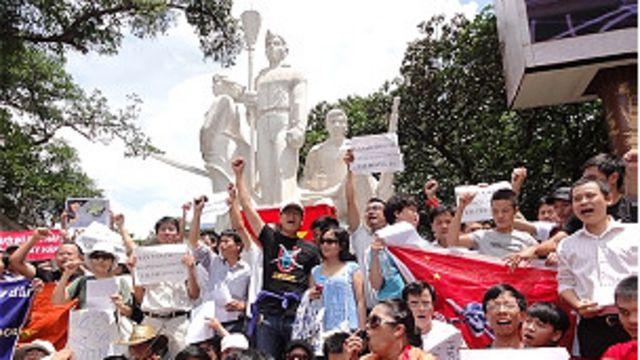 Cuộc biểu tình vì HS - TS hôm 24/7 tại Hà Nội (Blog)