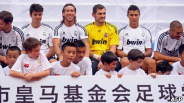 皇馬球員與中國兒童