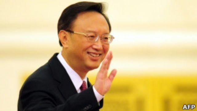 中國外長楊潔篪