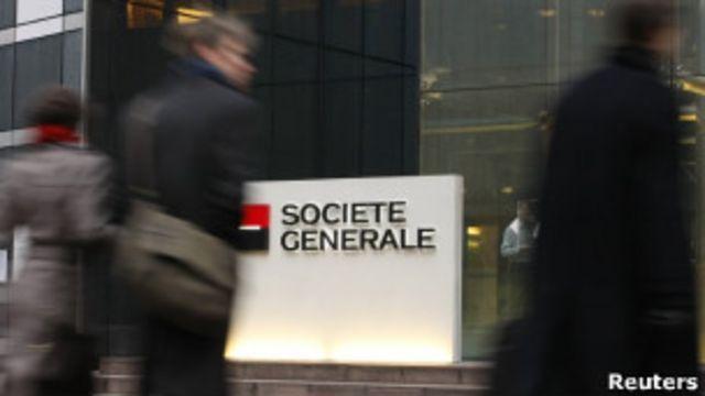 法國興業銀行