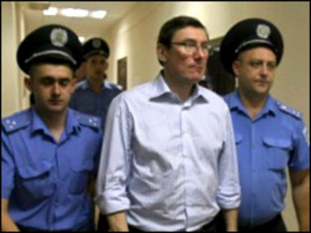 Юрія Луценка звинувачують в службових зловживаннях