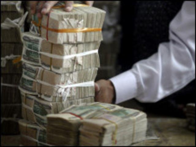 အခုနှစ်အတွင်း ကျပ်ငွေနဲ့ နိုင်ငံခြားငွေ လဲလှယ်နှုန်း တသမတ်တည်း သတ်မှတ်နိုင်ဖို့ မျှော်လင့်နေကြ