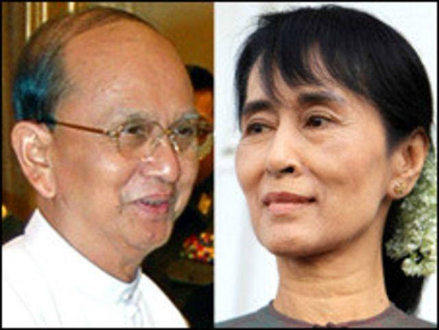Burma President and Daw Aung San Suu Kyi