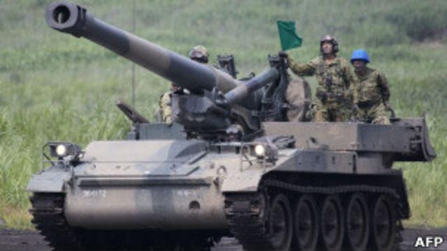 日本陸上自衛隊坦克