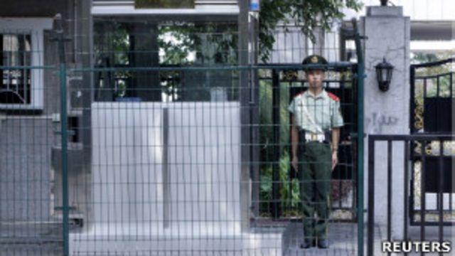 利比亞駐北京使館