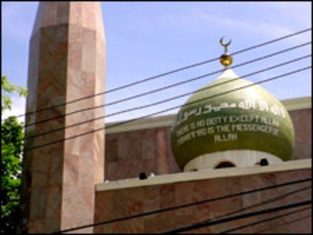 इस्लामिक सेंटर